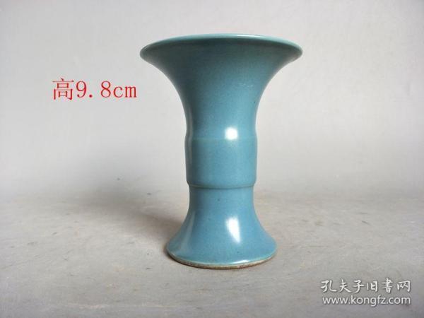 鄉下收的明代單色釉瓷杯.