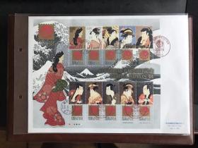 日本首日封-日本國際切手展2001 大版首日封