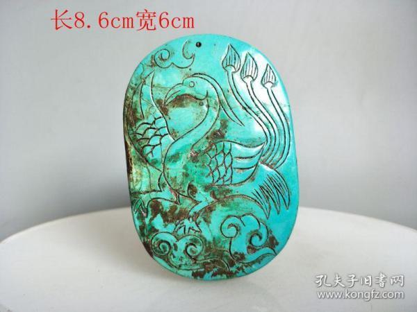 戰漢雕工不錯的老綠松石佩.
