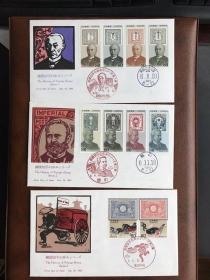 日本首日封-日本郵政發展史6集全