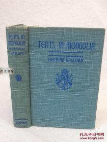 1934年紐約出版 《蒙古的帳篷 》Henning Haslund作品,插圖精裝24開