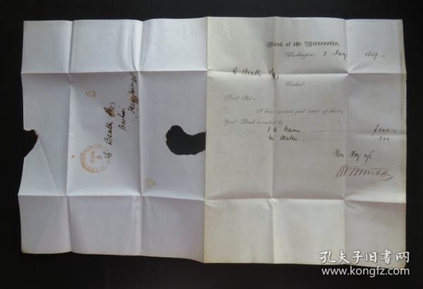1849年1月3日美國(華盛頓寄黑格斯敦)實寄史前封、銷5分手蓋郵資54