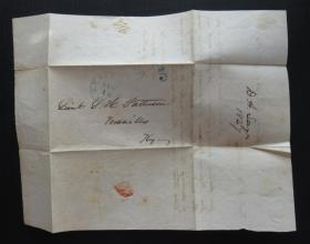 1847年8月18日美國(列克星敦)實寄史前封、銷5分手蓋郵資50