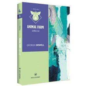 動物莊園Animal Farm(全英文原版)