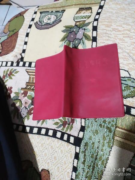 64開毛主席語錄紅塑皮 一個