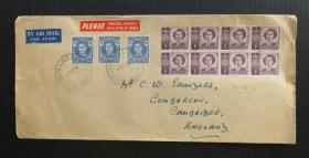 1948年10月14日(澳大利亞寄英國)實寄封貼約克公爵夫婦郵票11枚、銷5個戳(100)