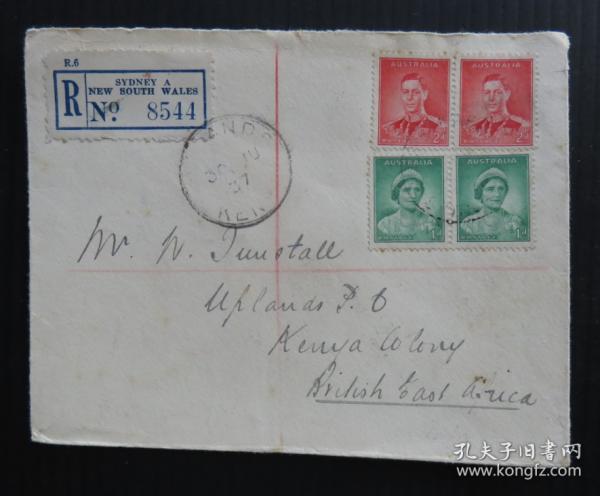 1937年6月30日澳大利亞(悉尼寄內羅畢)實寄封貼喬治六世夫郵票、銷5個戳(98)