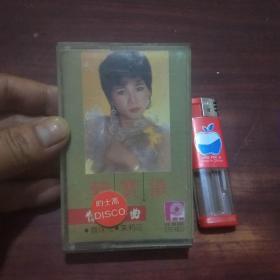 磁帶:韓寶儀懷念金曲(1988年)(有歌詞)(風格唱片)(絕版帶)(僅見)
