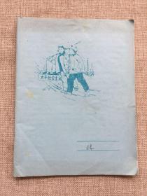 1985年22开练习本,封面大干社会主义图案漂亮