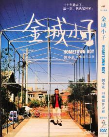 电影 金城小子 刘小东回乡创作纪录 DVD-9