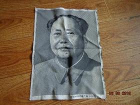 毛主席华丝织画