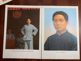 毛主席文革宣传画共32张