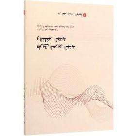 全新正版图书 新丝路 新思路 马斌 外文出版社 9787119115337 东方博古书城