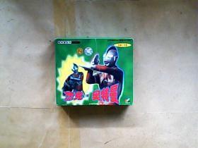 杰克奥特曼 四盒八片装 VCD  盒装 有防伪标签