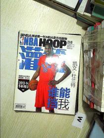 NBA灌篮   2014 4