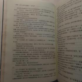 哈利·波特与凤凰社 【 正版品好 一版一印 实拍如图 】(水印防伪)