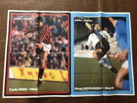 原版足球海报 罗西 马拉多纳 普拉蒂尼 博涅克 大幅双面海报