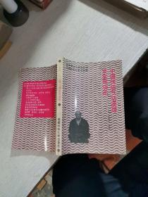 中国传统气功原理及实用功法