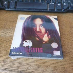 王蓉CD+VCD未开封