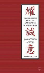 Translation And The Languages Of Modernism