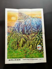 峨眉山旅游图(1985)