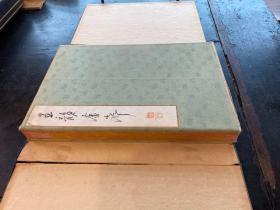 清代手绘画册《五韵金声》一册全(来自日本回流)