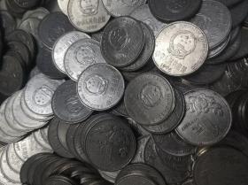 200个一元硬币,95-97年