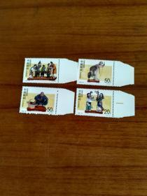 1996-30天津民间彩塑邮票。一套四枚全。