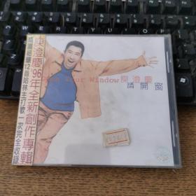 庚澄庆请开窗CD未开封