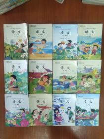 六年制小学教科书 全套 1-12册 90年代语文课本 90年代老课本 80后小学语文课本全套 实物图