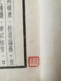 中国绘画上的六法论,完整一套全
