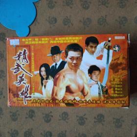 三十二集大型电视连续剧:精武英雄(32碟装VCD)又名:大英雄陈真