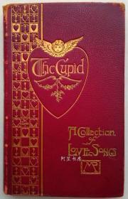 《丘比特:爱情诗选》1891年私人定制皮装本高档日本犊皮纸印刷限量版插图本