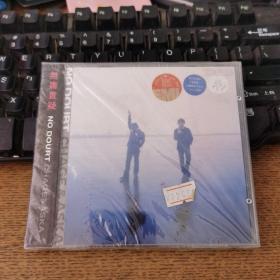 无庸置疑CD未开封