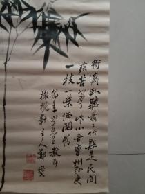 郑板桥纯手绘字画竹子水墨国画墨竹