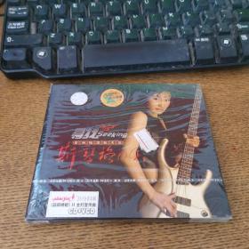 斯琴格日乐CD+VCD未开封