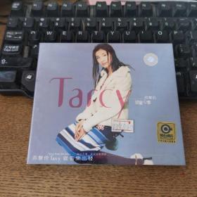 苏慧伦甜蜜心事CD未开封