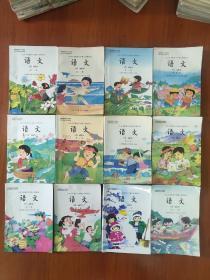 90年代老课本 90年代小学语文课本 六年制小学教科书全套1-12册 80后小学语文课本一套 品好