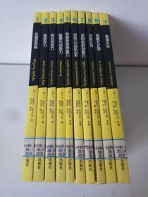 头脑奥林匹克活动丛书 全10册(头脑新风暴、愉快学习、挑战创造力、幽默与创造力、竞赛激发创造力、创造力与团队合作、运用你的创造力、创意互动、创新无止境、思潮澎湃)