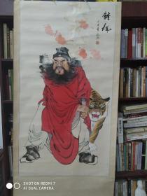 老画家毛全德作品  钟馗约八尺150.80   画工精良