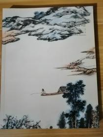 2019年嘉德四季第53期·迎春拍卖会 遗珠拾珀——中国近现代书画(二)(品相如图)