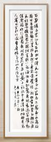 【保真】中书协会员、国展获奖专业户王涛行书条幅:齐己《咏茶十二韵》
