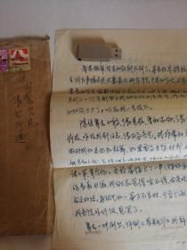花淑兰信札(带原封、一通二页、带照片2张、评剧六大旦角流派花派创始人