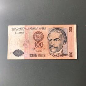 秘鲁共和国(100因蒂)