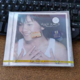梁静茹美丽人生CD未开封