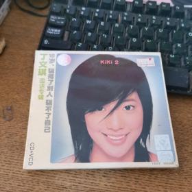 丁文琪国语专辑CD+VCD未开封