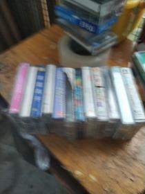 12盘磁带32元