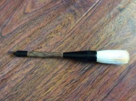 一支没用过的毛笔,请看图