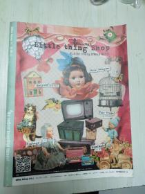 恋物志 little thing28 2013年二月号