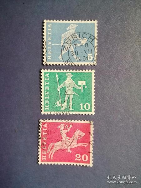 外国邮票 瑞士邮票   1960年  信使 3枚(信销票)